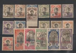 Indochine - 1919 - N°Yv. 72 à 89 - Annamite - Série Complète TTB - Neuf * / MH VF - Indochina (1889-1945)