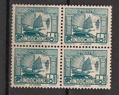 Indochine - 1931 - N°Yv. 150 - Jonque 1/10c - Bloc De 4 - Neuf Luxe ** / MNH / Postfrisch - Neufs