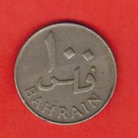 Bahrain 100 Fils, 1385 (1965) - Bahrein