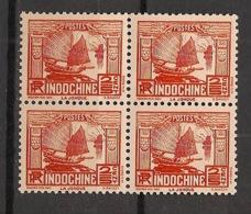 Indochine - 1931 - N°Yv. 152 - Jonque 2/5c - Bloc De 4 - Neuf Luxe ** / MNH / Postfrisch - Neufs