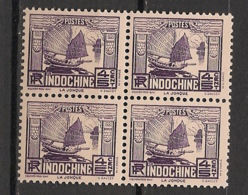 Indochine - 1931 - N°Yv. 154 - Jonque 4/5c - Bloc De 4 - Neuf Luxe ** / MNH / Postfrisch - Neufs