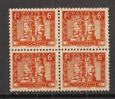 Indochine - 1931 - N°Yv. 160 - Angkor 6c - Bloc De 4 - Neuf Luxe ** / MNH / Postfrisch - Neufs