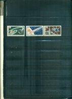 SENEGAL SATELLITES FRANCAIS 3 VAL NEUFS A PARTIR DE 0.60 EUROS - Sénégal (1960-...)
