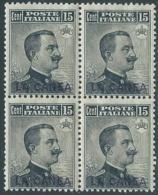 1907-12 LEVANTE LA CANEA 15 CENT QUARTINA MNH ** - RB10-2 - 11. Oficina De Extranjeros