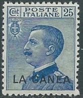 1907-12 LEVANTE LA CANEA EFFIGIE 25 CENT MNH ** - RB2-10 - 11. Oficina De Extranjeros