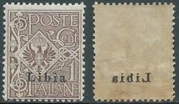 1912-15 LIBIA AQUILA 1 CENT I TIPO DECALCO MNH ** - RB6-4 - Libya