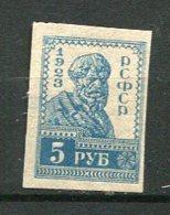 RUSSIE - Yv N° 220B  ND (*), 5r  Paysan Cote 15  Euro  D  2 Scans - Neufs