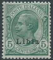 1912-15 LIBIA EFFIGIE 5 CENT I TIPO MNH ** - RB2-6 - Libya