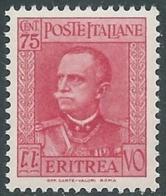 1931 ERITREA EFFIGIE 75 CENT MNH ** - RB2-9 - Eritrea