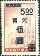 Taiwan 1961 Postage Due Stamp Presidential Mansion Architecture Tax20 - 1945-... Republic Of China