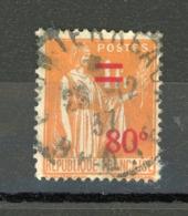 FRANCE - TYPE PAIX - N° Yvert 359 Obli VARIÉTÉ 80° AU LIEU DE 80c - 1932-39 Peace