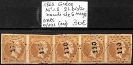 [840923]TB//O/Used-Grèce 1863 - N° 18, 2L Bistre, Bande De 5 Margée, RARE - 1861-86 Large Hermes Heads