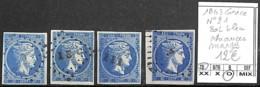 [840929]TB//O/Used-Grèce 1863 - N° 21, 80L Bleu, Nuances Margés - 1861-86 Large Hermes Heads