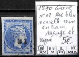 [840955]TB//O/Used-Grèce 1870 - N° 32, 20L Bleu, Marge Et Signé - 1861-86 Large Hermes Heads