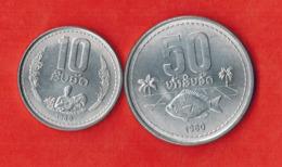 Laos 2 Coins Set 1980. 50 Att & 10 Att - Laos