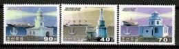 Korea North 2001 Corea / Lighthouses Ships MNH Faros Barcos Schiffe Leuchttürme / Cu12829  36-49 - Faros