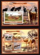 Burkina Faso, 2019. [bf1919] Fauna, Antelopes (imperf) - Briefmarken