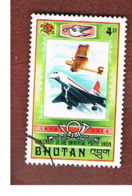 BHUTAN  -  SG 286 - 1974  U.P.U. CENTENARY (AIRPLANES: CONCORDE, VICKERS)   - USED - Bhutan