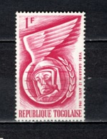 TOGO N° 351   NEUF SANS CHARNIERE COTE  0.25€   ESPACE - Togo (1960-...)