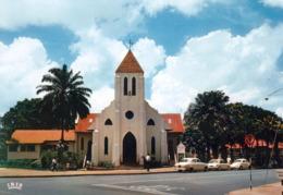1 AK Uganda * Church Of Christ The King - IRIS Karte 5267 * - Uganda