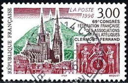 France 1996 - Mi 3152 - YT 3004  ( Cathedral Of Clermont Ferrand ) - France
