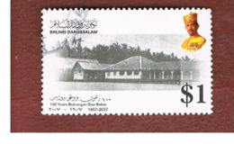 BRUNEI  -   MI  689  -   2007  BUBUNGAN DUA BELAS CENTENARY         - USED ° - Brunei (1984-...)
