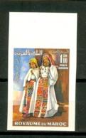 MOROCCO MAROC MAROKKO COSTUME DES AIT OUAOUZGUIT 1969 POSTE AÉRIENNE N. DENTELÉ - Maroc (1956-...)