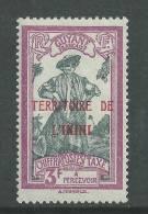 Inini Taxe N° 9a  X  3 F. Violet Et Ardoise Variété : Surcharge Carmin  Trace De Charnière Sinon TB - Inini (1932-1947)