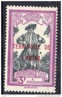 Inini Taxe N° 9a XX Timbres Taxe : 3 F. Violet Et Ardoise Variété Surcharge Carmin Sans Char,  Gomme Coloniale Sinon  TB - Inini (1932-1947)