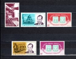 TOGO N° 439 à 443   NEUFS SANS CHARNIERE COTE  4.50€  AMITIE ISRAELO TOGOLAISE - Togo (1960-...)
