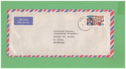 1990 NIGERIA AIR MAIL COVERT WITH 1 STAMP TO SWISS - Nigeria (1961-...)