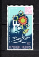 TOGO N° 572  NEUF SANS CHARNIERE COTE  1.20€  HYDROLOGIE  BATEAUX - Togo (1960-...)