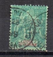 Sello Nº 4 Cote D'ivore - Costa De Marfil (1892-1944)