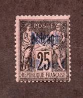 Dédéagh N°6 N* TB Cote 45 Euros !!!RARE - Dédéagh (1893-1914)