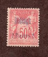 Dédéagh N°7 N* TB Cote 75 Euros !!!RARE - Dedeagh (1893-1914)
