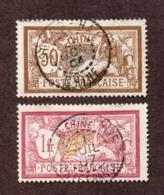 Chine N°30,31 Oblitérés TB Cote 46 Euros !!! - Chine (1894-1922)