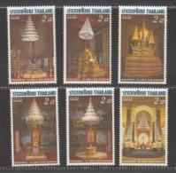 THAILAND 1988 The Longest Reign Celebrations (3rd Series), MNH**, Excellent Condition. - Tailandia