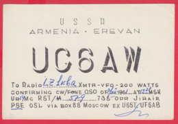 248442 / RADIO QSL CARD USSR UC6AW EREVAN 1961 Armenian Armenia Armenien Armenie - Carte QSL