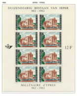 [150139]SUP//**/Mnh-[BL33] Belgique 1962, Bloc Feuillet, 1000 Ans De La Ville D'Ieper (Ypres), Porte De Menin Avec Les N - Militaria