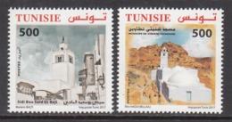 2017 Tunisia Tunisie Mosques  Complete Set Of 2 MNH - Tunesië (1956-...)