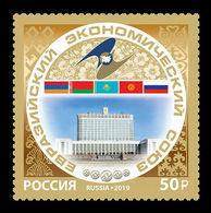 Russia 2019 Mih. 2739 EAEU (joint Issue Russia-Armenia-Belarus-Kazakhstan-Kyrgyzstan) MNH ** - 1992-.... Federation