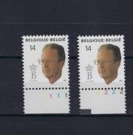 N°2382 (pltn°set) MNH ** POSTFRIS ZONDER SCHARNIER SUPERBE - 1981-1990