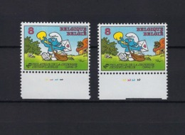 N°2150 (pltn°set) MNH ** POSTFRIS ZONDER SCHARNIER SUPERBE - 1981-1990