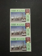 Oman Country Unused No Gum Stamp - Oman