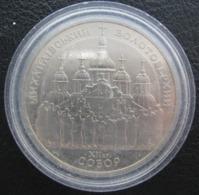 Mykhaylivskyy Zolotoverkhyy Sobor St. Michael's Cathedral  Ukraine 1998 Coin , 5 UAH - Ukraine