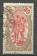 COTE DES SOMALIE N° 74 OBL - Oblitérés