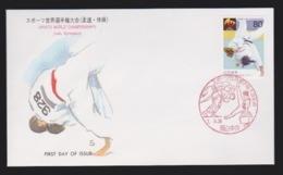 1995 Judo - Judo