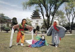 1 AK Südkorea South Korea * Mask Dancers In Seoul - Maskentänzer * - Corea Del Sud