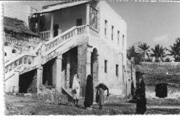 CPSM COMORES PORMONI ANJOUAN Affranchissement Philatélique - Comores