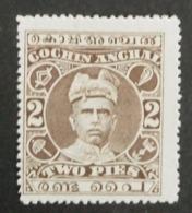 Cochin Mint Stamp - Cochin